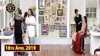 Good Morning Pakistan - Nadia Hussain  - Top Pakistani show