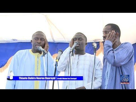 Thiante Annuel Dahira Nourou Daarayni Credit Mutuel du Senegal part 01