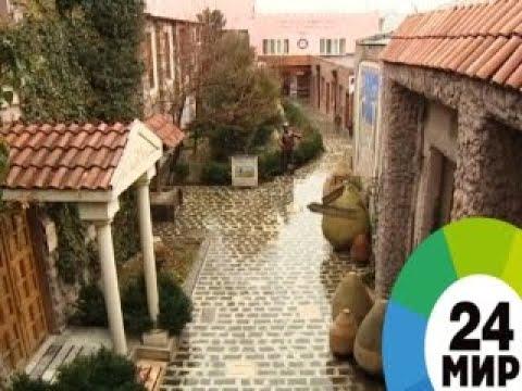 Домашняя арт-площадка в Армении  - МИР 24