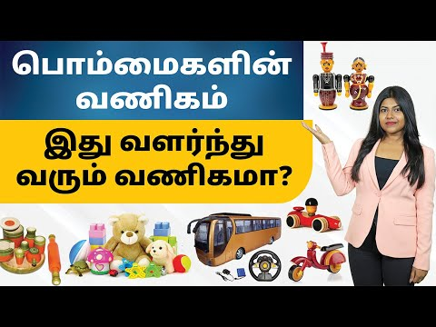 Toy Business in Tamil | Manufacturing Challenges Faced by Toy Industry in India | Natalia