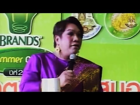 ภาษาไทย โอเน็ต ครูลิลลี่ (แบรนด์ 2014)