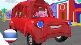ล้อรถบัส | เพลงเด็กอนุบาล | เพลงเด็ก | รวมเพลงเด็กอนุบาล | เพลงการ์ตูน | The wheels on the bus