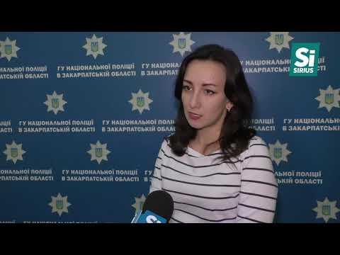 Смертельна ДТП на Тячівщині! У селі Грушово під колесами автомобіля загинув 33-річний мотоцикліст