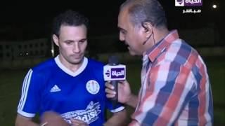 ستوديو الحياة - تعليق حسام باولو لاعب سموحة  علي مباراة الداخلية و الانتقال لـ نادي الزمالك