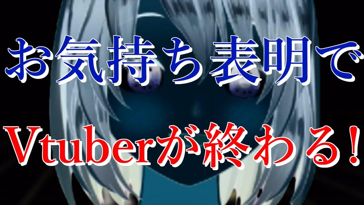 らぶかげ遊戯日記 Vtuber紹介 牡丹きぃちゃん