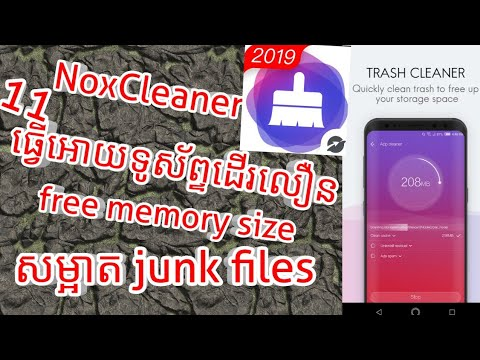 asus zenfone max pro m1 android best clean junk files NoxCleaner 2019 #11