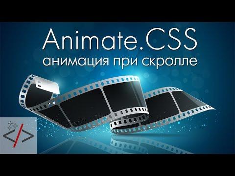 Z0RDE Сайт с прикольными flash анимациями