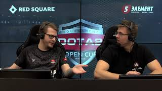 Шоу матч Red Square & 5 элемент Dota 2 Open Cup
