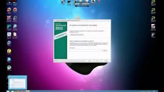 Comment activer kaspersky internet security 2013