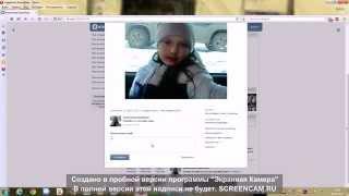 Как я сижу в вконтакте(Мо страница Анжелика Коробова смотрите!!!!, 2014-04-04T14:19:27.000Z)