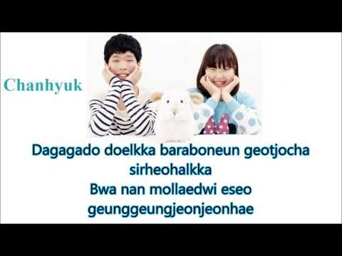 Akdong Musician - Give Love Color Coded Lyrics