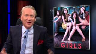 real time with bill maher new rule beige against the machine hbo