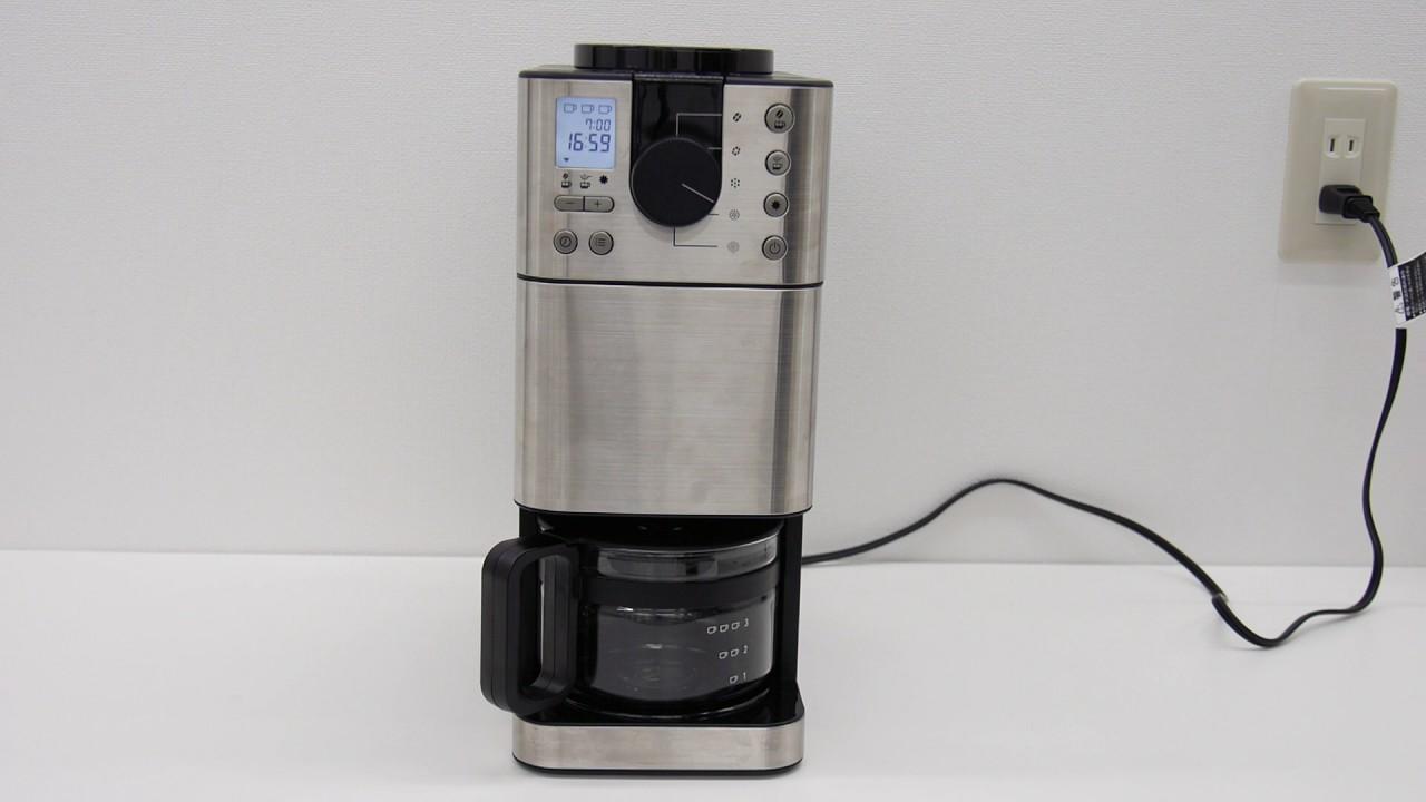 無印良品の 豆から挽けるコーヒーメーカー で豆を挽くときの音 youtube