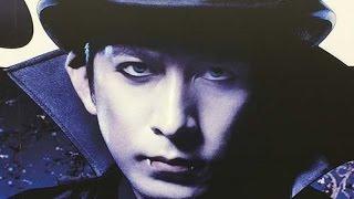 〈Slideshow〉Billboard AD TOKYO, JAPAN - Shinjyuku Station HOT 100 ...