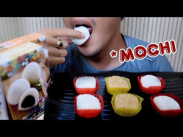 ASMR Royal Family Mochi (SOFT STICKY EATING SOUNDS) | BINH-ASMR