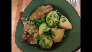 Жаркое из утки и курицы с картофелем!Очень вкусное и простое блюдо,гости будут в восторге!!!