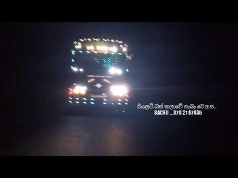 Mayavi bus..
