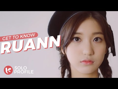 RUANN (루안 / ルアン) Profile & Facts (Birth Name, Birth Date etc..) [Get To Know K-Pop]