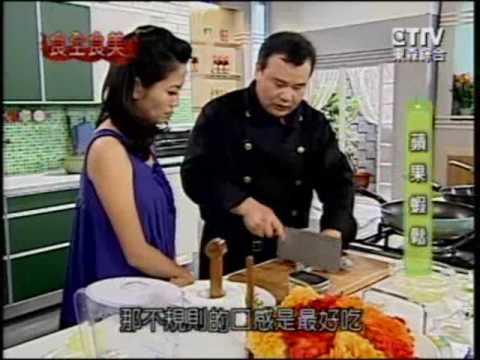 蘋果蝦鬆(3)
