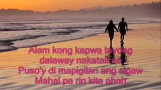 sayang na sayang by aegis music video