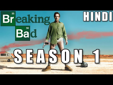 BREAKING BAD Season 1  - English TV Series Explained In Hindi