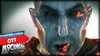 Прохождение The Witcher 3: Hearts of Stone  77  ГЮНТЕР О'ДИМ. КОНЕЦ