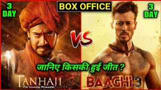 Baaghi 3 Box Office Collection, Tanhaji Movie Collection, Day 3, Tiger Shroff, Ajay Devgan,
