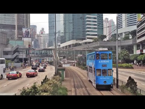 Downtown Tram Ride - Hong Kong