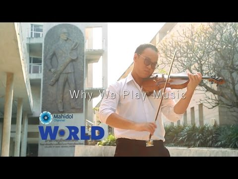 Why We Play Music - College of music [By Mahidol]