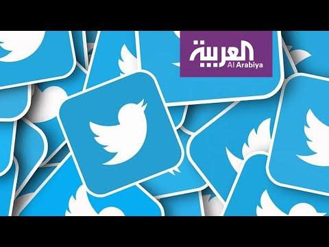 تفاعلكم | تويتر تجد حلا نهائيا لجملة (الريتويت لا يمثلني)  - 19:58-2019 / 11 / 10
