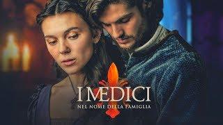 Lorenzo De Medici - I Medici II Renaissance [+Subs]