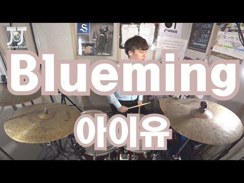 아이유 (IU)-Blueming /