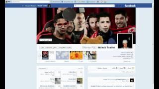 Pour Désactiver Facebook Journal  sur Mozilla Firefox