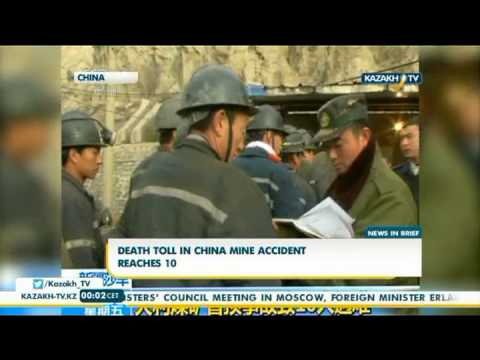 Death toll in China mine accident reaches 10 - Kazakh TV