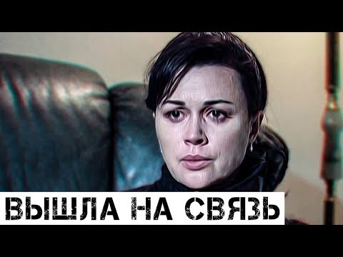 Заворотнюк впервые выступила с шокирующим заявлением
