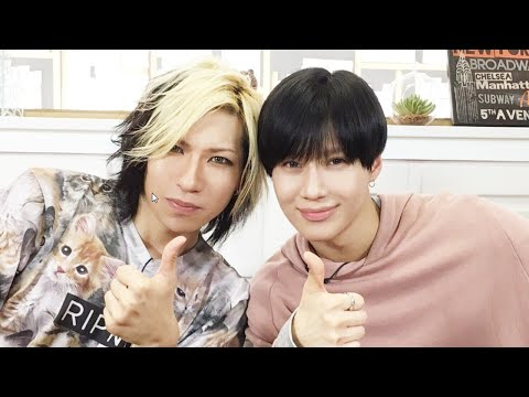 Cute Interview With Taemin [ENG SUB]