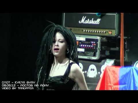 Кукла Вуду (Соседний МИР-2012) - Слот - полная версия