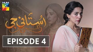 Ustani Jee Episode #4 HUM TV Drama 5 May 2018