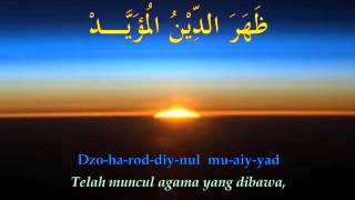 Ya Hana Na Qasidah Habib Syech
