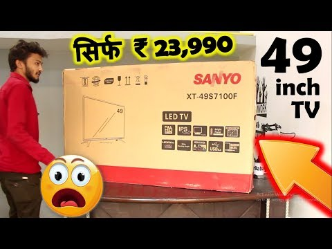 Sanyo 123.2 cm (49 inches) Full HD IPS LED TV    Best LED TV under Rs 25,000 in India #cyberbaba