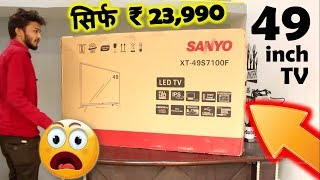 Sanyo 123 2 cm 49 inches Full HD IPS LED TV Best LED TV under Rs 25 000 in India cyberbaba