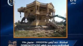 شاهد.. مديرية أمن الشرقية تهدم قصر أكبر تاجر مخدرات