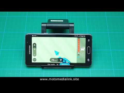 Moto Media Link Novedades Versión 3.0