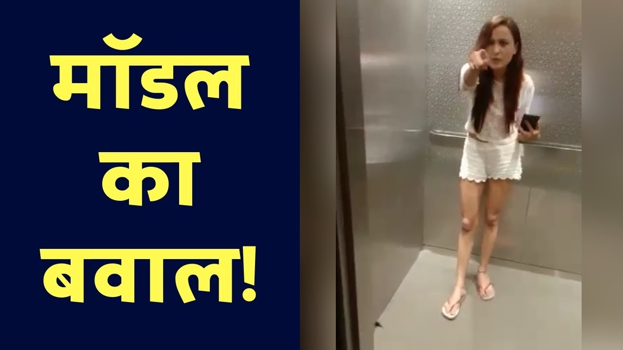 "Most Posh And Fashionable Area Of Mumbai: Drunk Model ""MEGHA SHARMA"" In A Posh Area Of Mumbai"