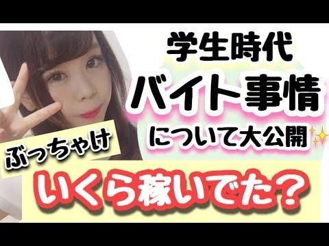 カラオケ バンバン 春日井 料金
