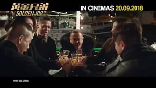 Popular Videos - Golden Job