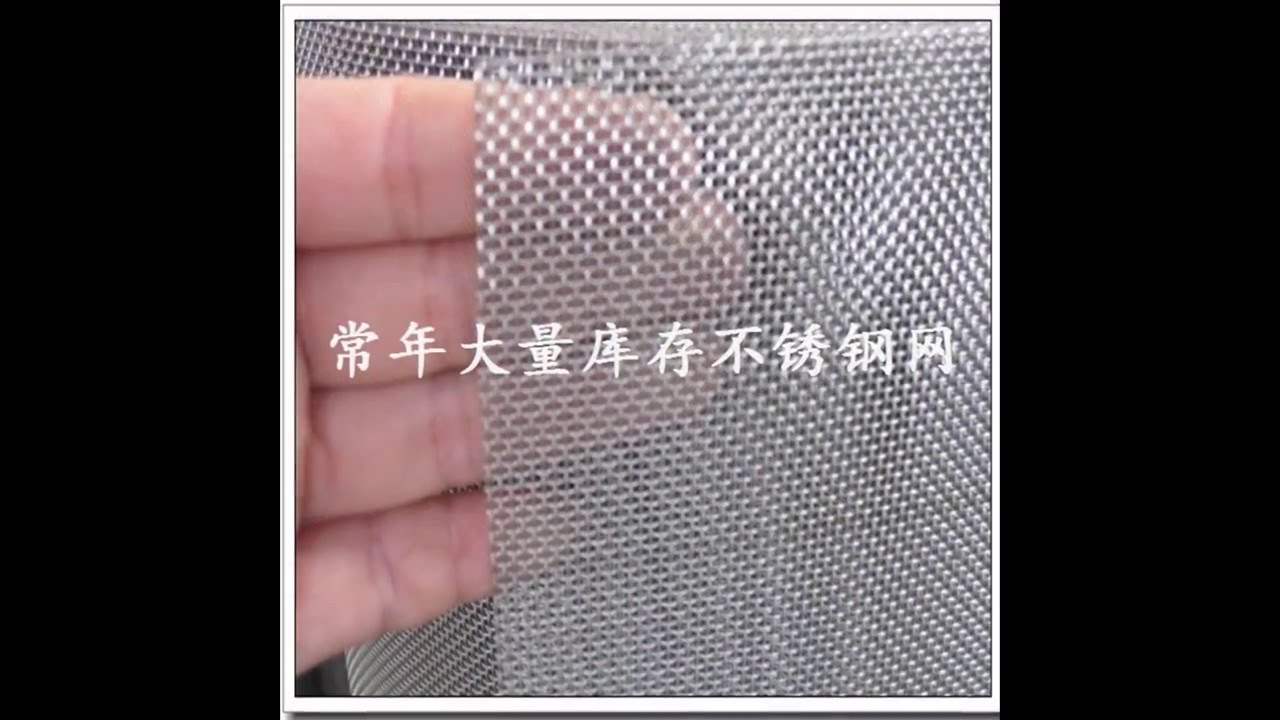 fine metal 304 stainless steel filter mesh screen / 10 micron oil ...