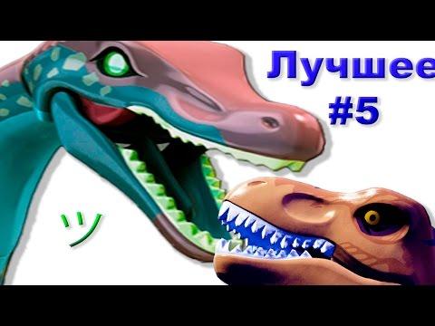 игра 5 динозаврики