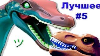 Лего мультик игра про динозавров Парк Юрского периода | Лучшее [5] | Семен Плей