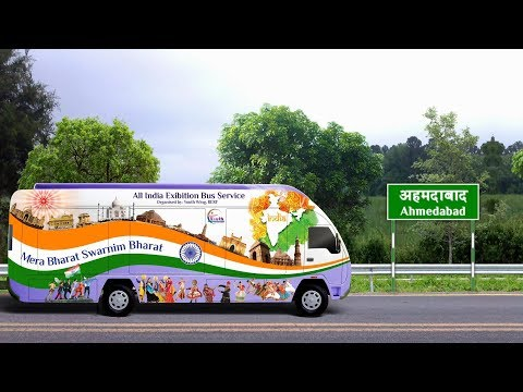 Mera Bharat Swarnim Bharat | All India Exhibition Bus Campaign |  Youth Wing of Brahma Kumaris